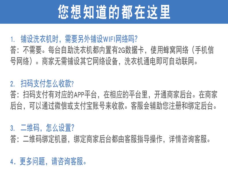 万博体育manbetx官网说明
