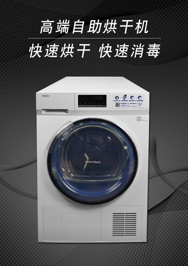 白色滚筒万博manbetx网页版烘干机