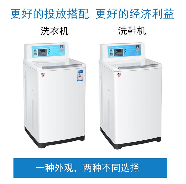 万博manbetx网页版万博手机ios/洗鞋机对比
