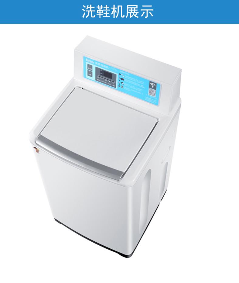 万博manbetx网页版洗鞋机上面